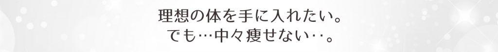 お悩みテキスト01
