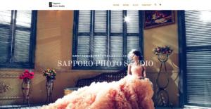 Sapporo Photo Studio